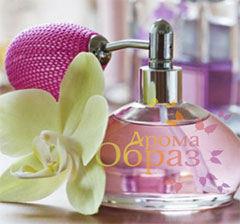 не-нравится-парфюм