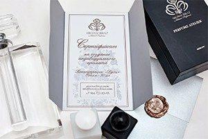 Подарочный сертификат на духи
