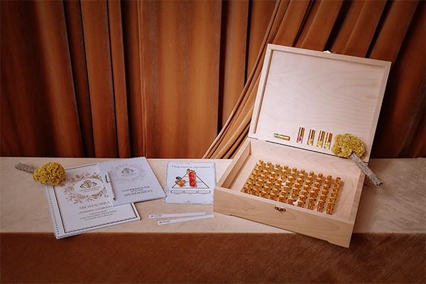 Дневник парфюмера