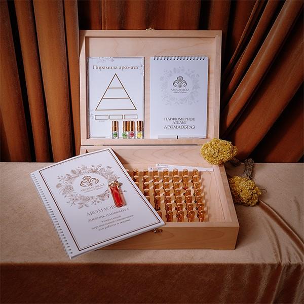 Купить Дневника парфюмера